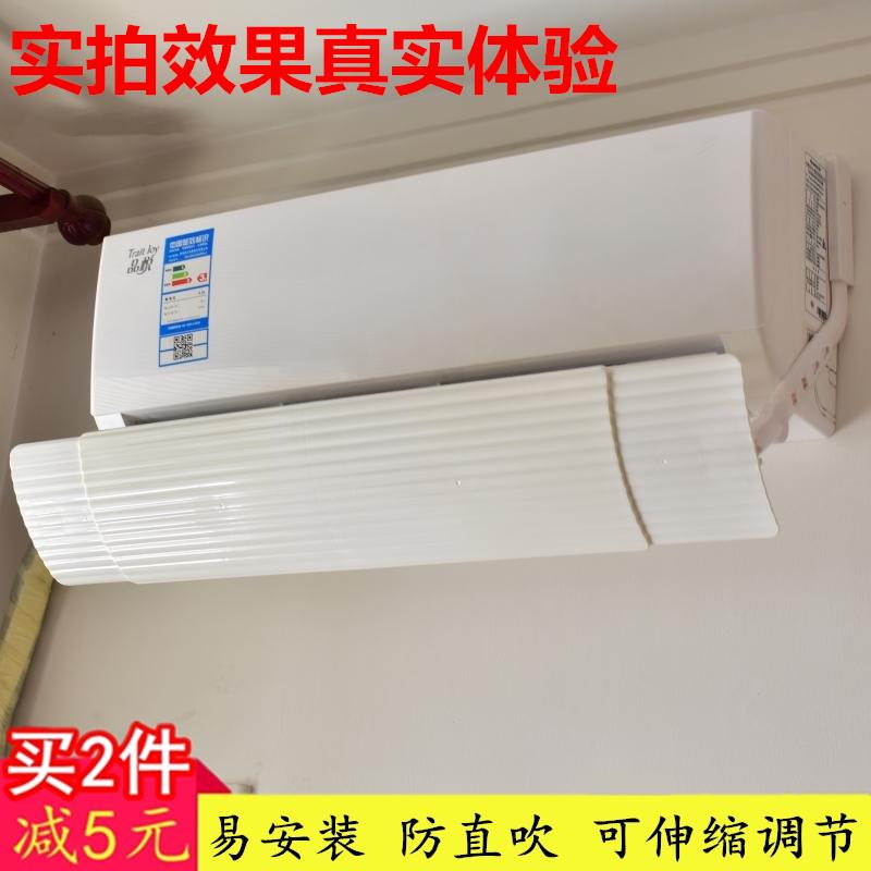 (用1元券)1 / 1.5 / 2 / 3科龙空调挡风板