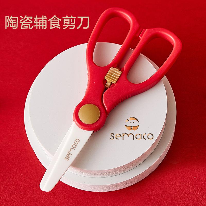 Блендеры для детской еды Артикул 594176051048