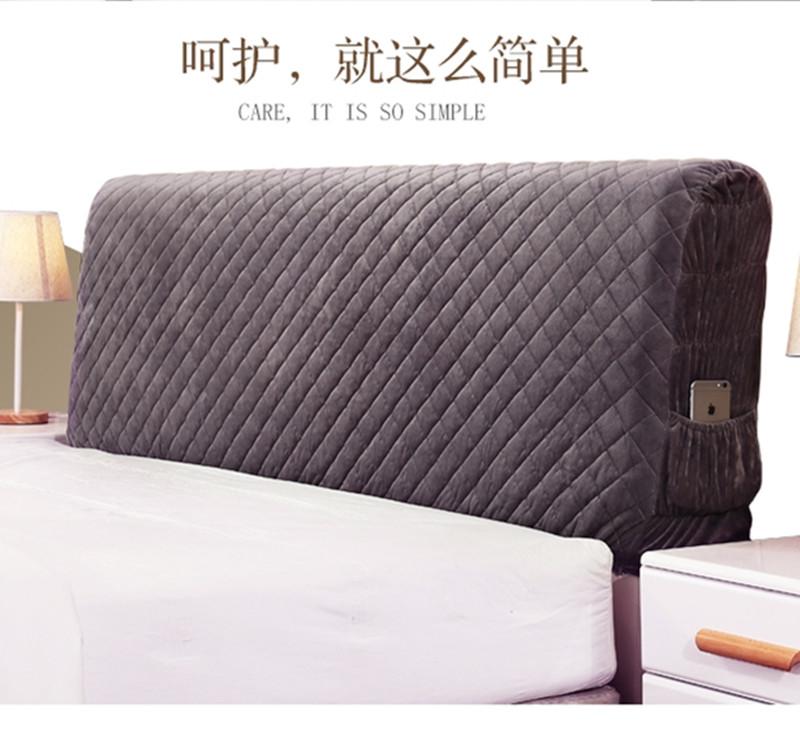 布艺床头罩 简约现代床头套防尘罩1.5m1.8m米 床保护套靠背罩全包热销0件需要用券