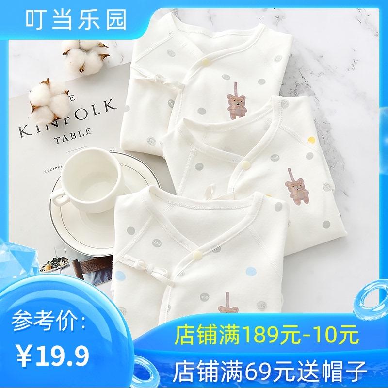 嬰兒衣服新生兒連體衣純棉初生寶寶和尚服春秋薄款男夏季幼裝冬天