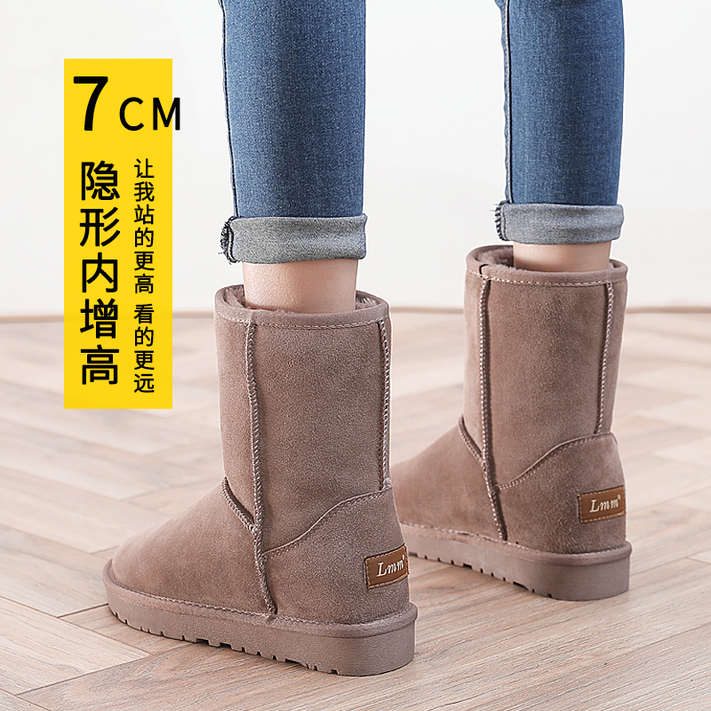 Warm cotton shoes womens winter plus Plush Snow boots womens middle tube 2020 winter new Korean versatile inner elevated boots
