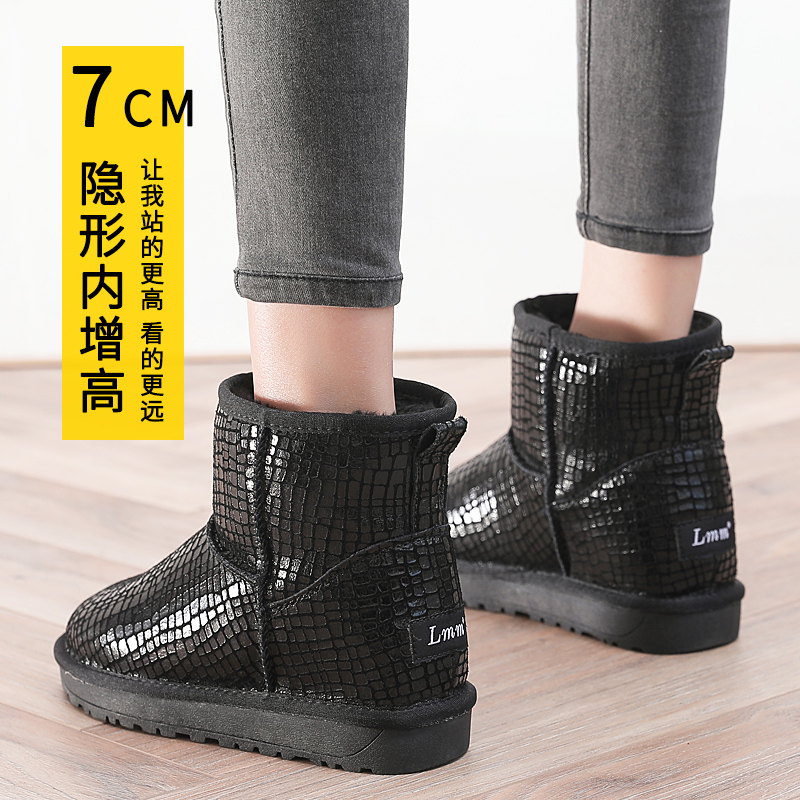 LMM inner heightening leather waterproof stone grain snow boots womens short boots thickened short tube thick bottom bread shoes womens cotton shoes