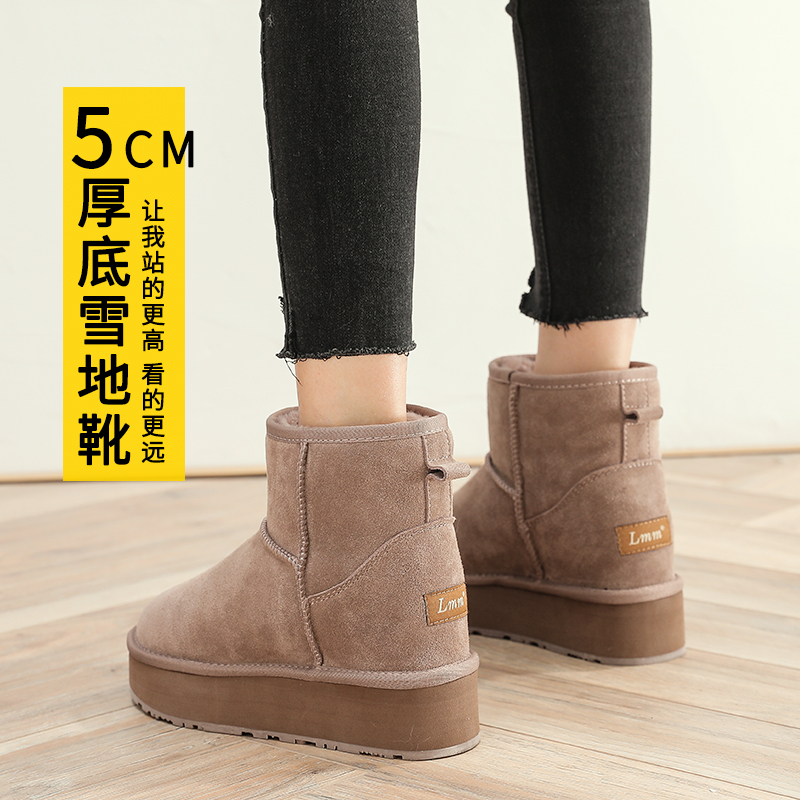 LMM thick soled snow boots womens short boots 2020 new fashion short tube cotton shoes winter warm and plush muffin soled boots