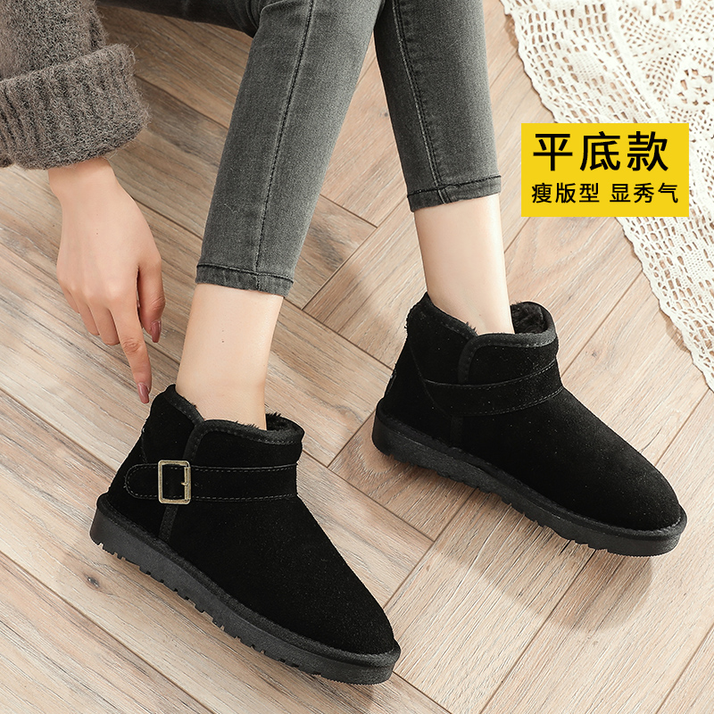 LMM mens and womens thickened snow boots comfortable womens shoes flat bottomed short boots buckle short barrel plush cotton shoes leather womens Boots