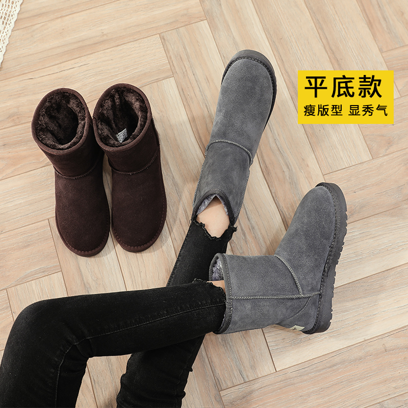 LMM snow boots flat bottomed middle tube boots thick bottomed womens shoes with thick velvet cotton shoes real leather warm boots for men and women
