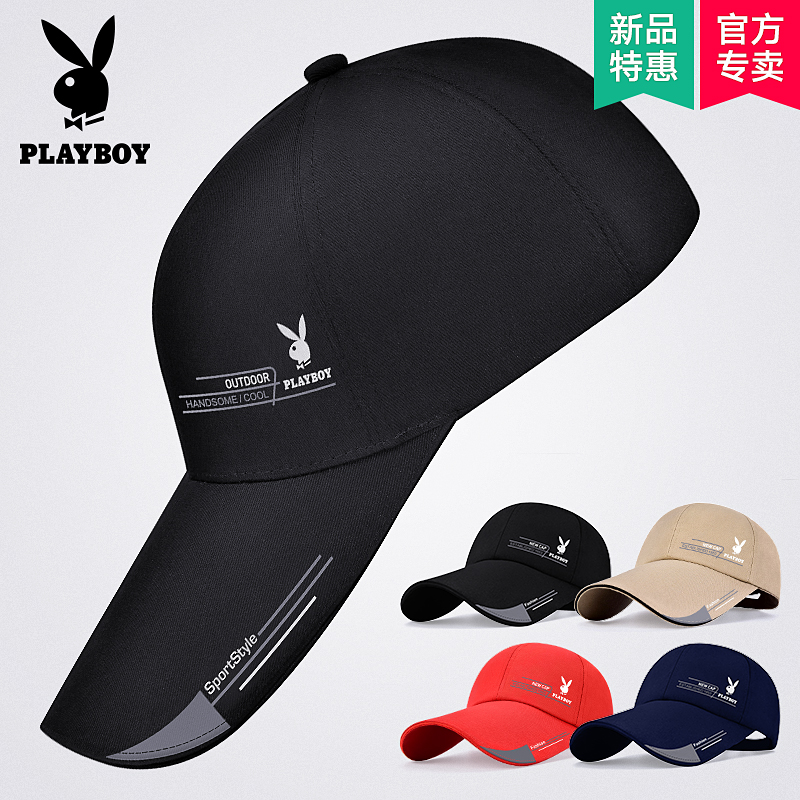 Playboy baseball cap men's spring and autumn sun protection cap children's Korean version versatile sports sun protection cap cap cap