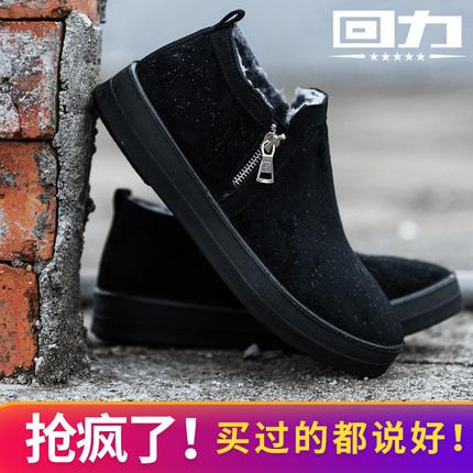 回力男鞋冬季保暖鞋加绒加厚运动鞋休闲鞋潮流雪地靴一脚蹬棉鞋子
