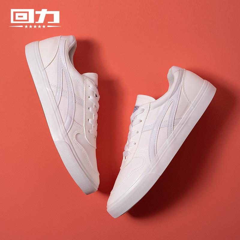 回力小白鞋女2020春季新款皮面鞋子百搭板鞋潮白鞋爆款平底帆布鞋