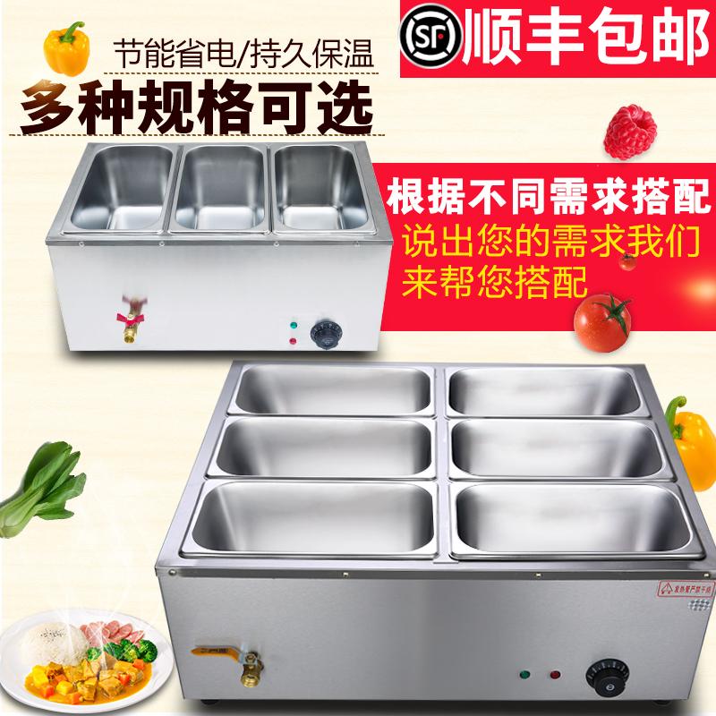 Кухня стоять письмо быстро еда сохранение тепла тайвань продавать рис тайвань бизнес рабочий стол нержавеющей стали быстро вагон-магазин электрическое отопление сохранение тепла суп бассейн