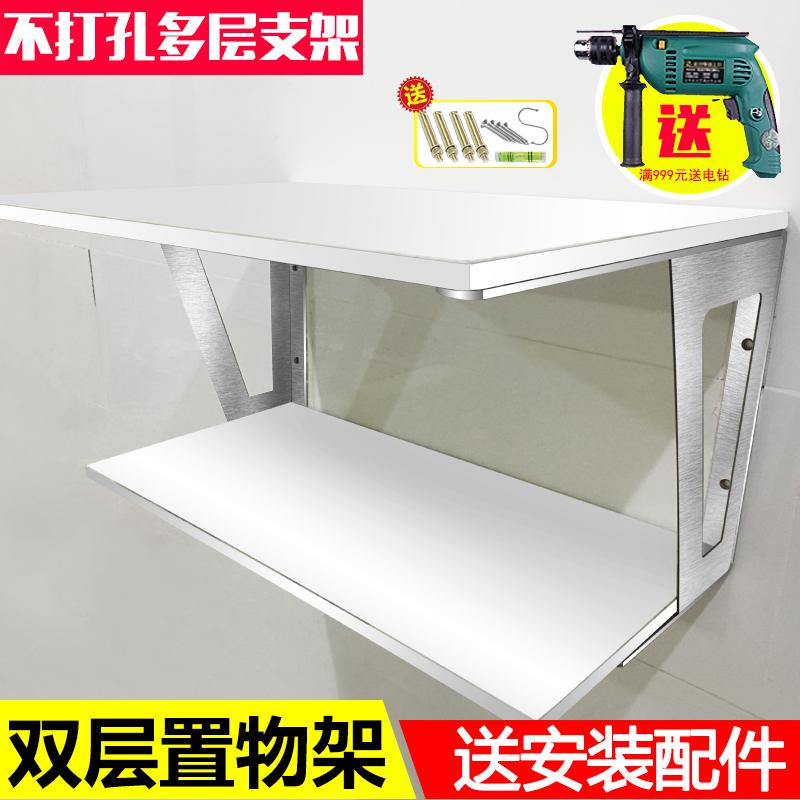 墙上双层置物架卧室电脑书桌架厨房微波炉支架烤箱托架壁挂免打孔