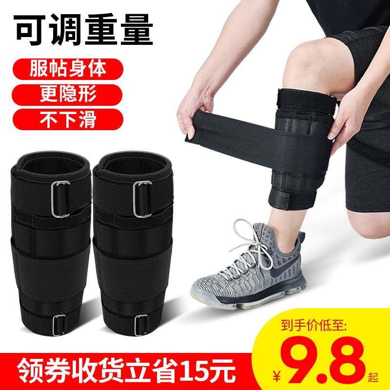 沙袋绑腿负重装备跑步训练铅块男学生绑手环腿部沙包运动健身沙带
