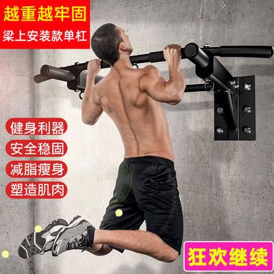 引体向上器墙体打孔单杠家用室内双杆架吊环拉绳秋千儿童健身器材