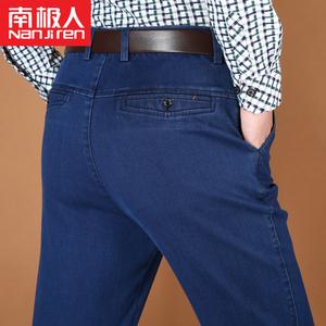 中年春秋款高腰宽松中老年牛仔裤