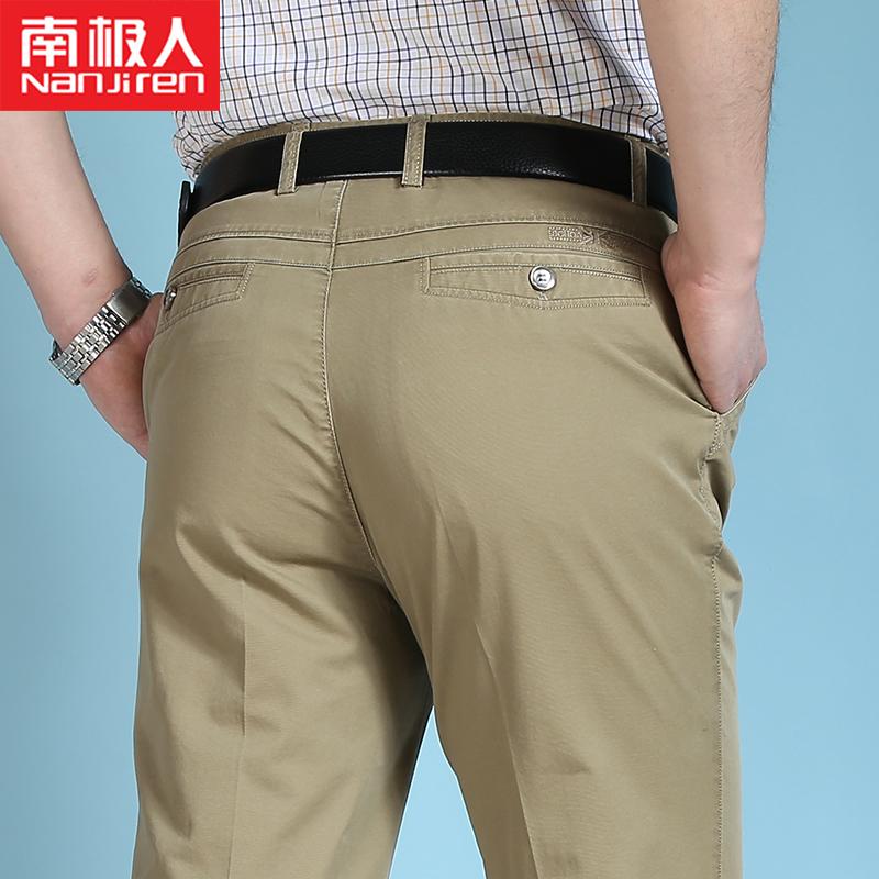 男夏裤纯棉男裤商务冰丝裤男士休闲裤男宽松中年爸爸裤子夏季薄款