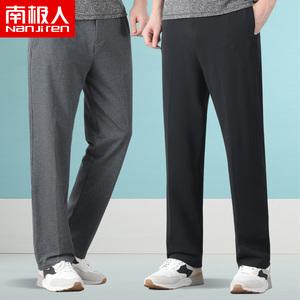 男士运动裤男宽松爸爸裤子夏天纯棉休闲裤夏季薄款中老年人男裤