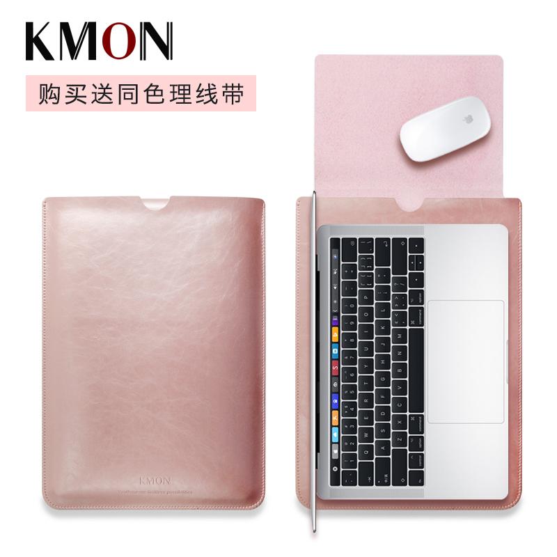 苹果macbook air13电脑包2018新款pro13.3寸笔记本电脑包15内胆包11.6保护套12超薄14皮套女简约男便携手包袋