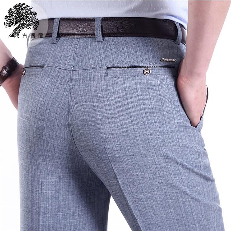 宽松中年男士中老年人夏裤休闲裤限3000张券