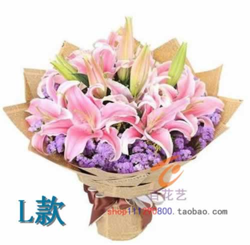 Mothers Day White Lily in memory of the flower shop in Xigong District, old district, Yanshi City, Luoyang City, Henan Province