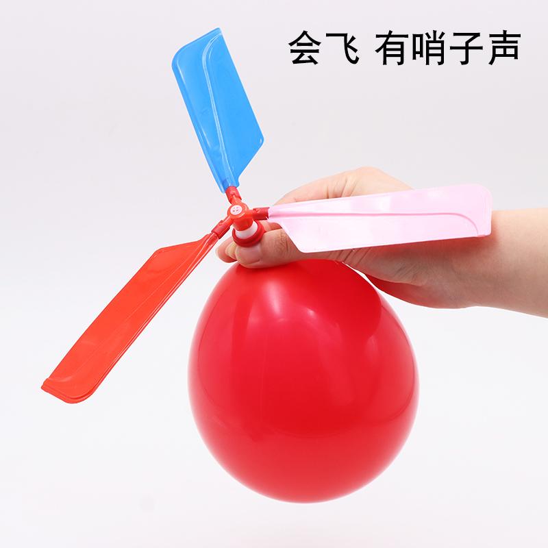 气球飞机气球直升机气球飞碟快乐飞飞球儿童减压创意玩具批發包邮假一赔十