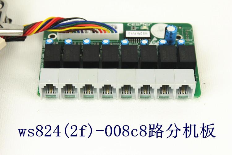 国威赛纳适合WS824-2F 008C 型 集团电话交换机分机用户板 8路分机板 可以扩展8个分机用户  8口分机板