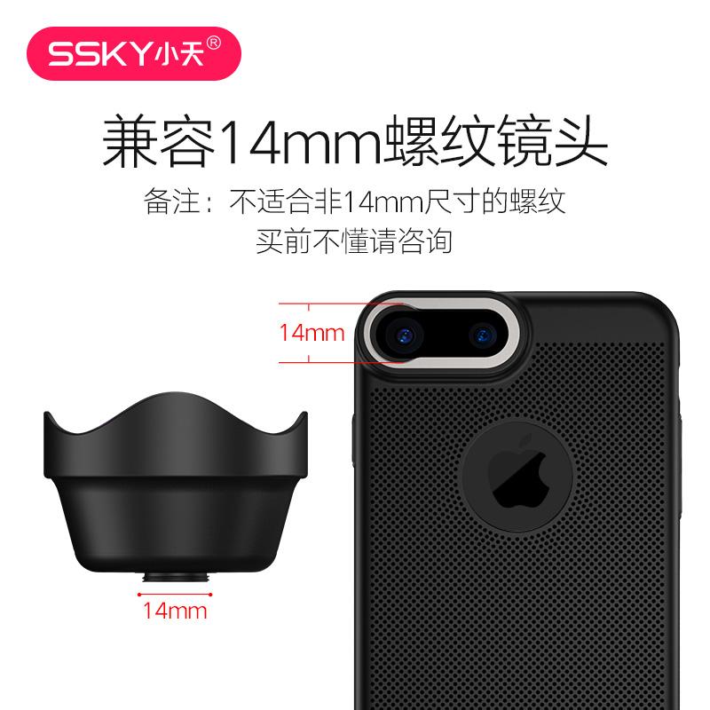 手机镜头专用壳 适用于14mm金属螺牙螺纹大小的镜头 广角微距鱼眼长焦专用外置镜头壳子