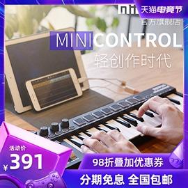 MiDiPLUS AKM320 25 37键移动便携迷你小打击垫电音编曲 MIDI键盘图片