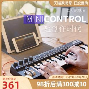 37键移动便携迷你小打击垫电音编曲 MiDiPLUS AKM320 MIDI键盘