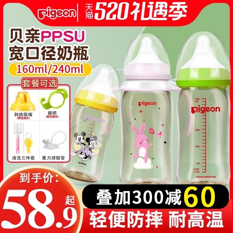 Детские бутылочки Артикул 592049494867