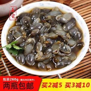 泥螺 醉泥螺260g黄泥螺无沙大泥螺即食 香辣新鲜宁波海鲜特产罐装