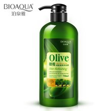 olive oil shower gel body wash lotion soothing care women