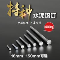 特种水泥钉钢钉钉子小铁钉挂钩钉墙画钉相框钉圆钉短钉木工钉