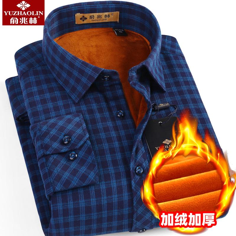 俞兆林男加绒加厚长袖深色棉衬衣