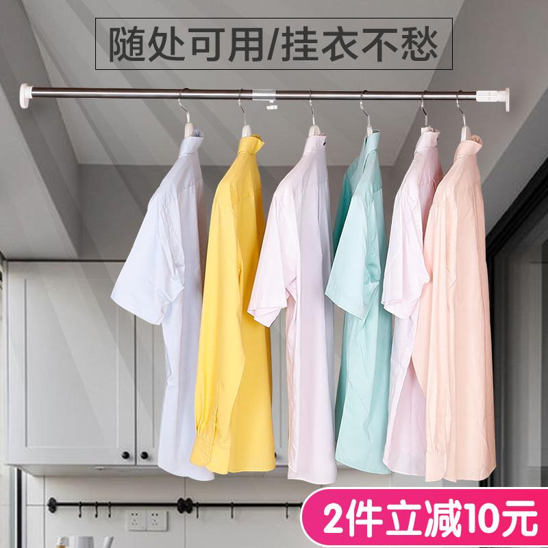 宝优妮晾衣杆阳台顶装晒伸缩挂衣杆12月01日最新优惠