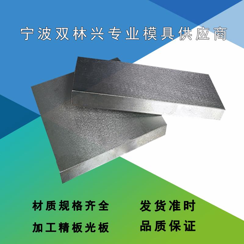 Изделия из стали Артикул 561716008578