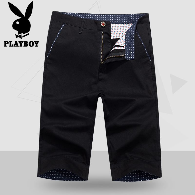 Playboy Cropped Pants Men's Summer Thin Men's Youth Beach Pants Korean Trend Slim Cropped Pants Shorts