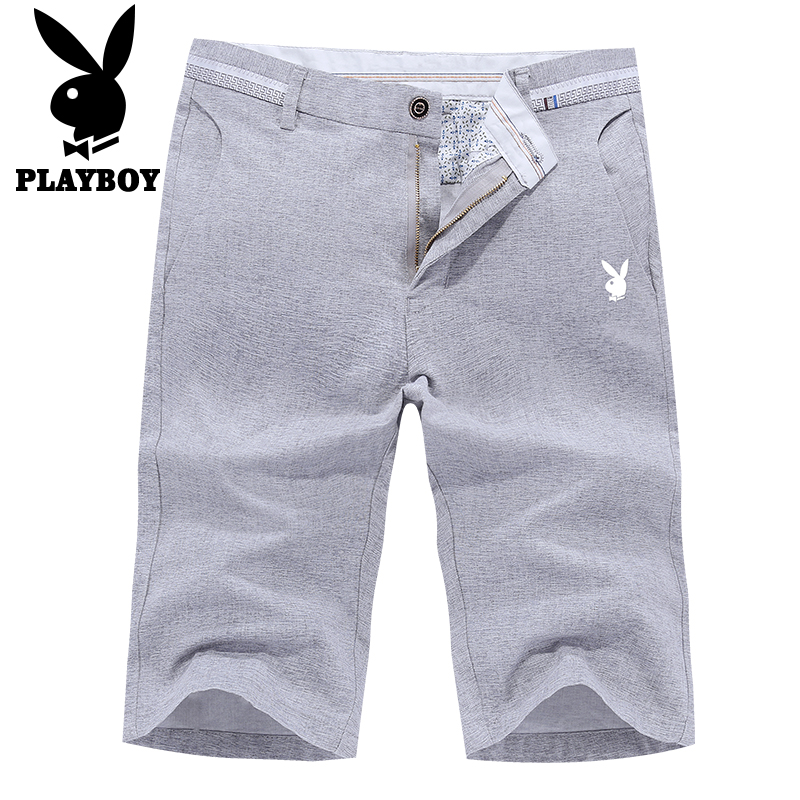 Playboy shorts men's summer new trend beach pants Korean version of the trend of five-point pants men's casual cropped pants men