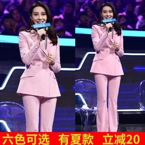 明星同款粉色西装套装女小香风气质修身主持人正装西服春秋职业装