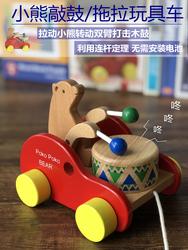 学步拖拉车12周岁婴幼儿木质玩具车