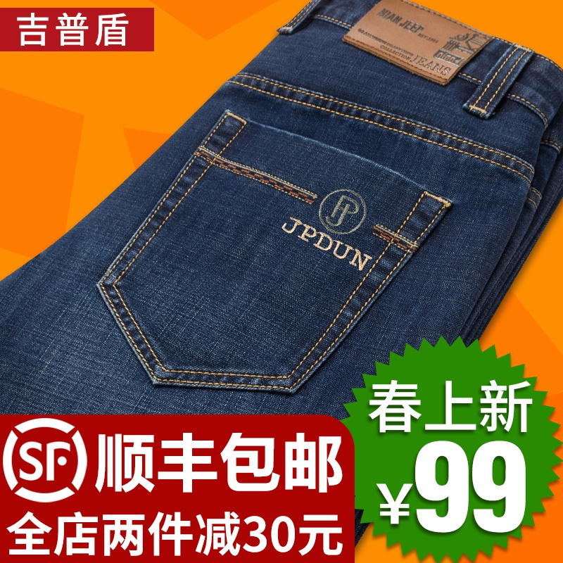 Jeepdun spring jeans men's loose straight casual elastic spring and autumn large men's middle-aged long pants men