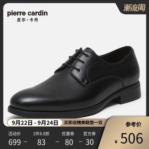 皮尔卡丹春季新款光面牛皮商务德比鞋时尚正装男皮鞋超轻底