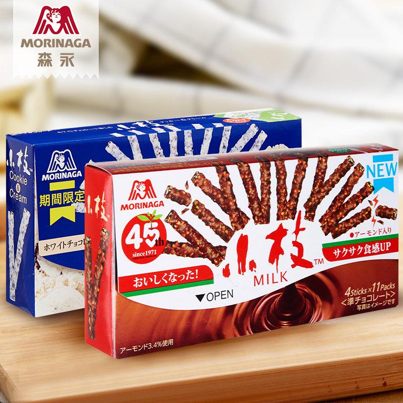 券后22.50元森永七夕礼物进口牛奶(代可可脂)