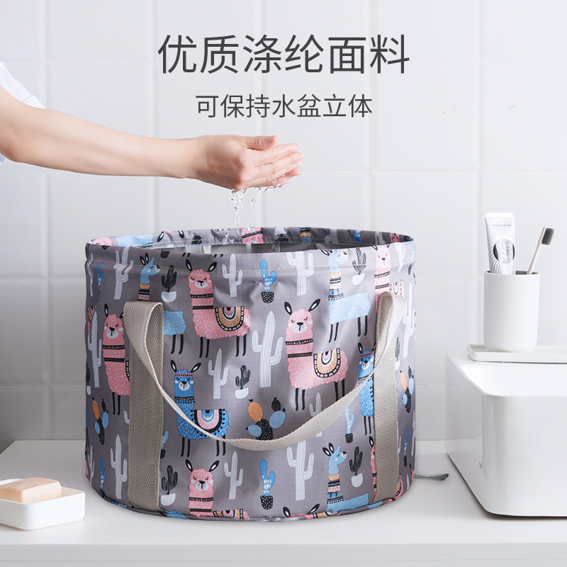旅行便携式可折叠水盆大容量泡脚袋户外洗脸盆家用洗脚神器水桶