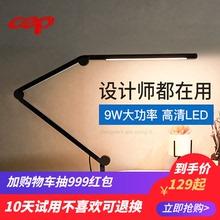 护眼书桌台灯学生led长臂折叠灯宜学习充电灯家用电脑工作夹子灯