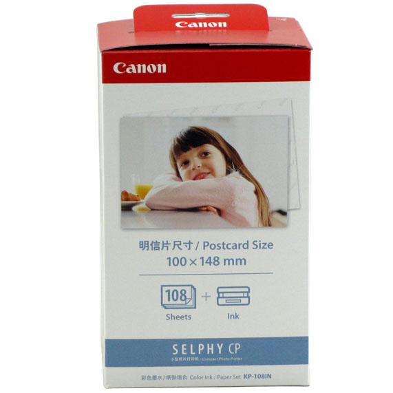 佳能6寸相紙kp~108in熱升華打印機衝洗照片紙CP1200 910包郵