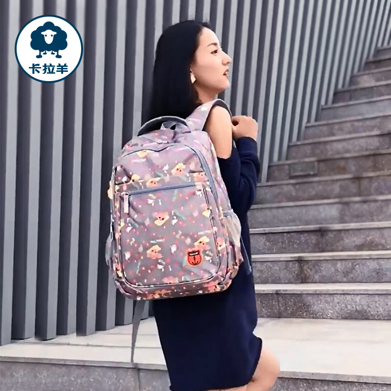 Karayang junior high school students schoolbag female middle school students large capacity backpack Korean Edition primary school students light backpack