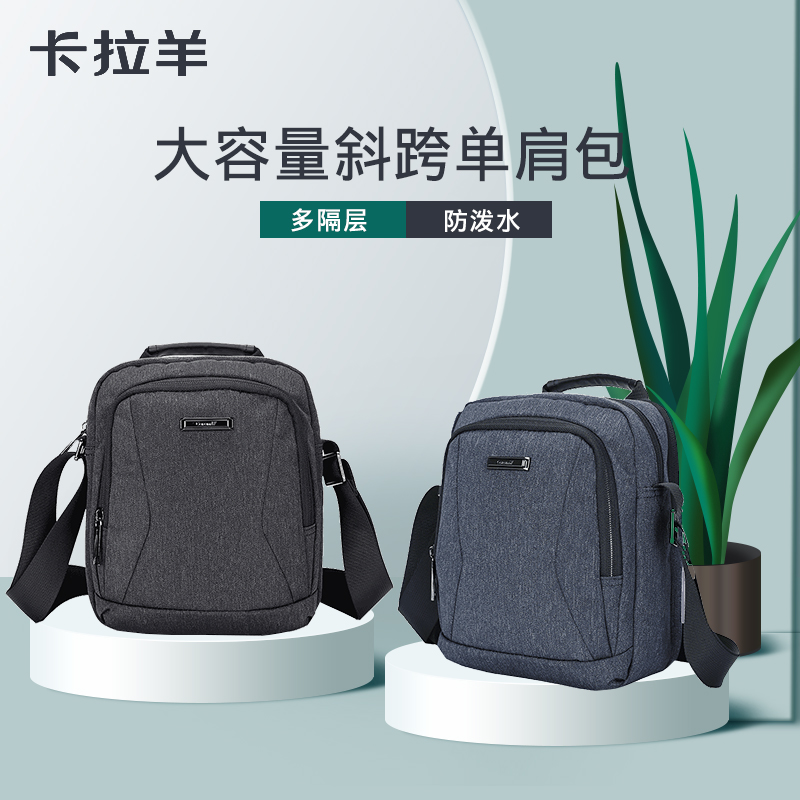 Спортивные мужские сумки Артикул 560452027522