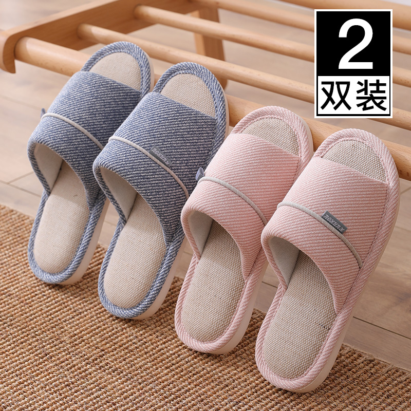 2双装 四季亚麻拖鞋女春秋室内情侣居家用棉麻布家居一对凉拖秋冬