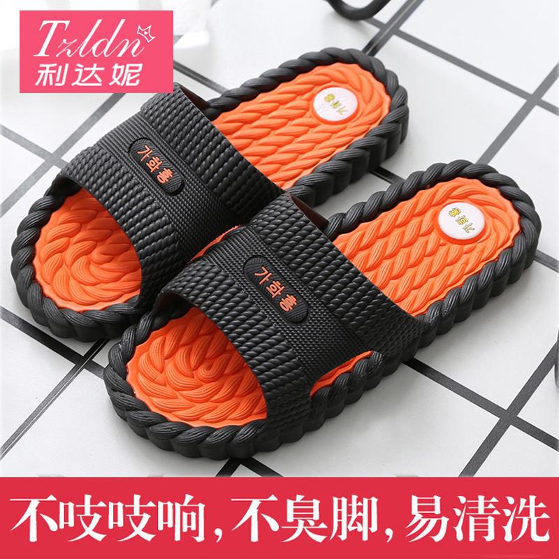 Sandals for men wear for women wear outside in summer indoor household non slip bathroom bath massage large slippers for men summer