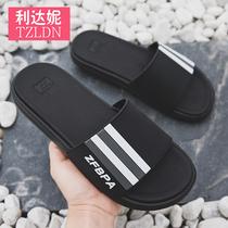 新款拖鞋男夏季防滑厚底耐磨室内外一字拖时尚学生凉拖潮包邮2018