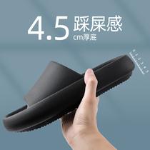 码耐穿休闲居家凉拖鞋46至38特价男女拖鞋轻便舒适一字拖鞋